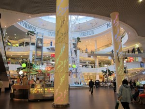Galaxy Centrum Shopping Center, Szczecin