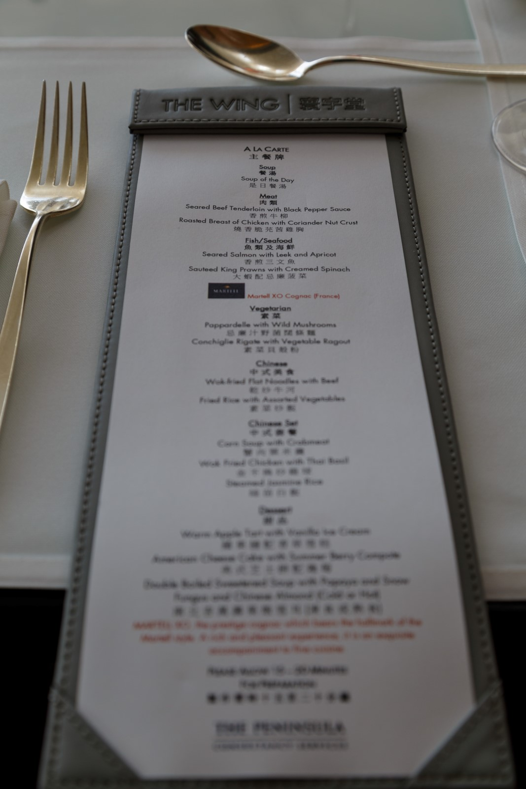 Cathay Pacific The Wing Restaurant