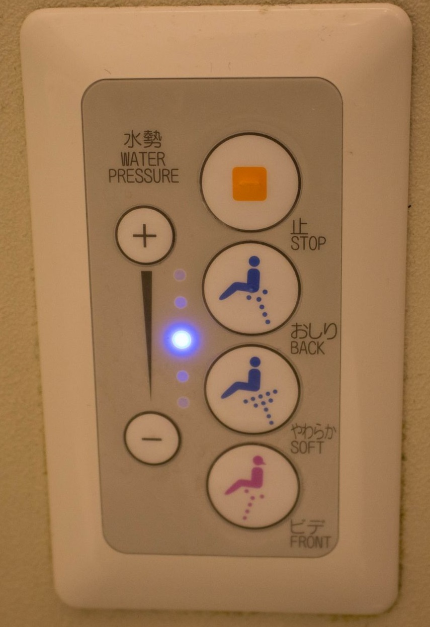 Japan Airlines Business Class Lavatory